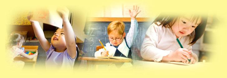 ilkokullar 2 Hafta Erken Başlayacak